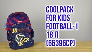 Розпакування CoolPack for Kids Football-1 18 л 66396CP