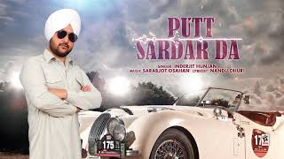 PUTT SARDAR DA (Full Song)| INDERJIT HUNJAN | LATEST PUNJABI SONGS 2018 | AMAR AUDIO