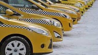 сколько нужно денег чтобы начать работать в такси москва