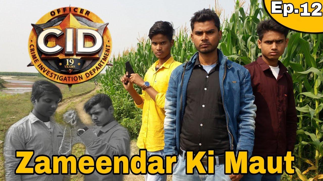 CID Zameendar Ki Maut Episode No 12 Wrong side CID 26th February 2019