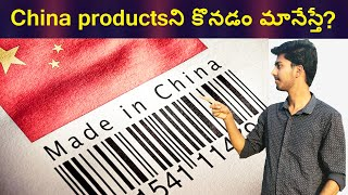 What Will Happen If Indians Stop Buying Chinese Products