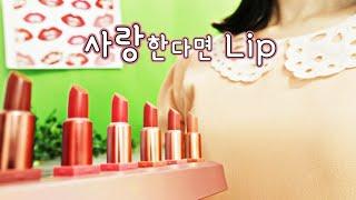 (Sub)2편.질투쟁이 후배의 Lipsticks wit…