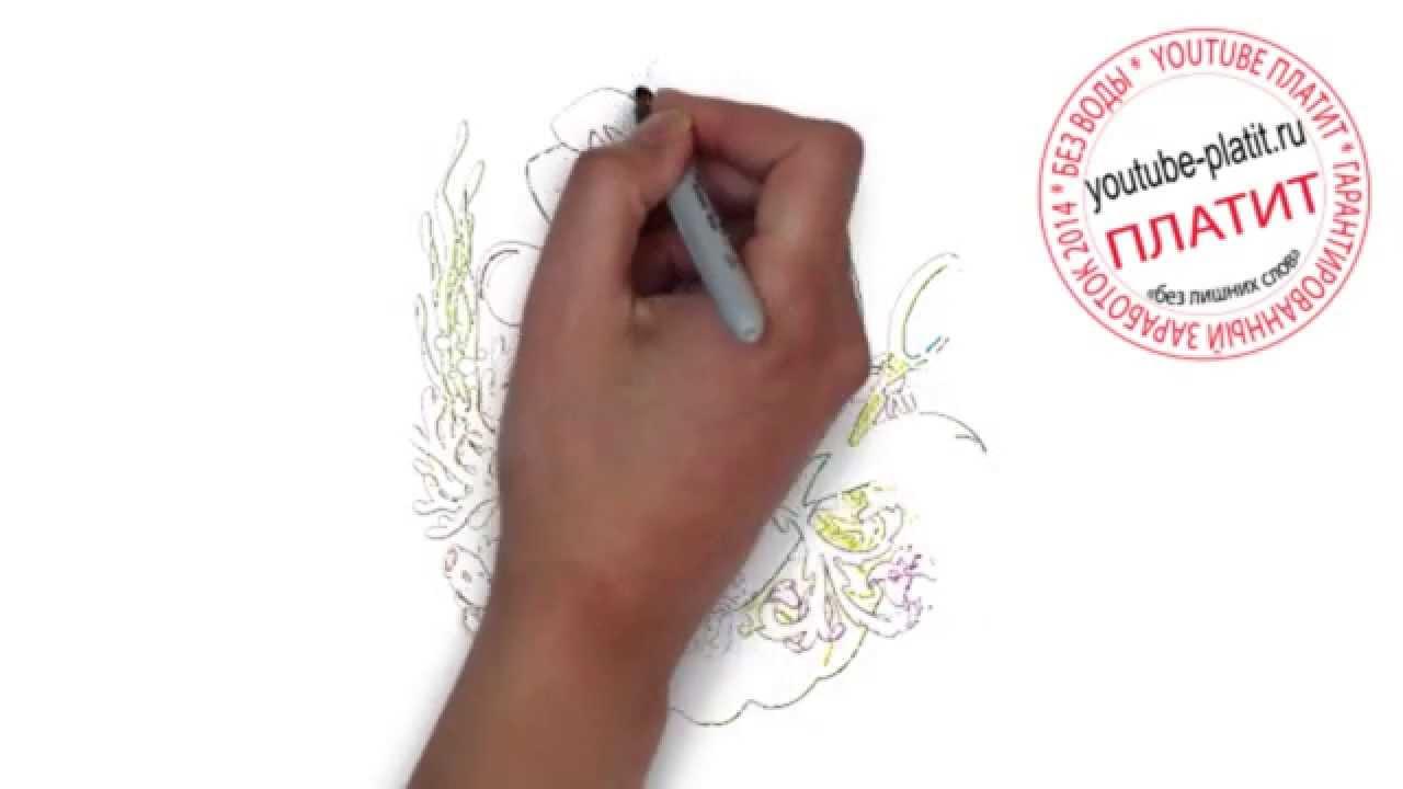 Русалочка онлайн Как легко карандашом нарисовать русалочку ...