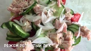Лёгкий салат на завтрак🌱be healty🙌🏻