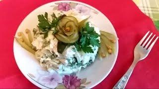 Необыкновенно вкусный салат из курицы. Готовить просто и быстро