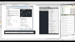 Курсы обучения AutoCAD