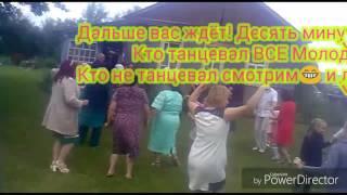 Свадьба Натальи и Максима д. Нива
