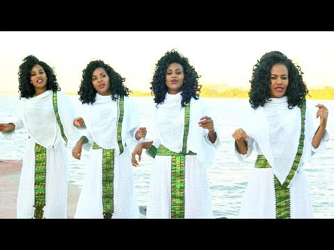 Amsal Mitike - Ende Bethelhem - New Ethiopian Music 2016 (Official Video)
