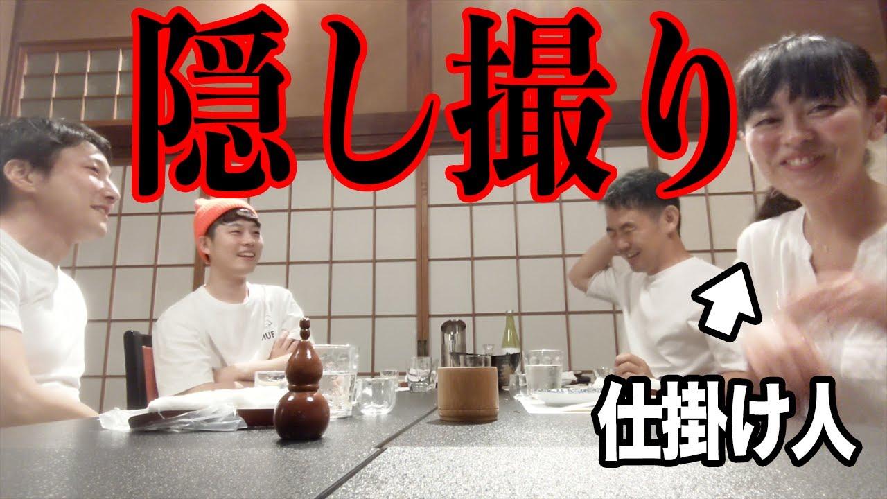 人気日本酒YouTuber、裏ではこんな事言ってました。。