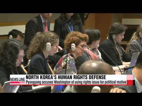 North Korea defends human rights record at United Nations   북한, 유엔에서 인권 설명회...적극
