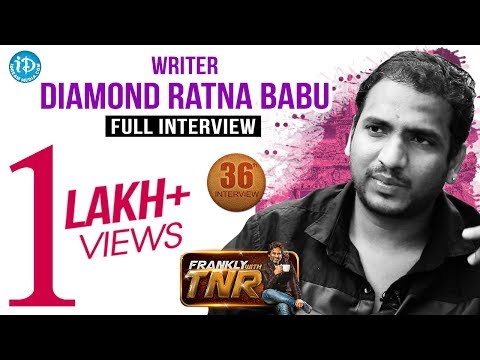 Writer Diamond Ratna Babu Full Interview || Frankly With TNR #36 || Talking Movies with iDream #216