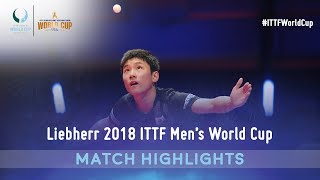 Tomokazu Harimoto vs Timo Boll I 2018 ITTF Men's World Cup Highlights (1/4)