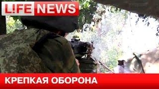 Ополченцы зажаты в Спартаке между ВСУ и «Правым сектором»