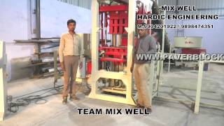 Automatic Fly Ash Brick Making Machine | Automatic Fly Ash Brick Making Machine India