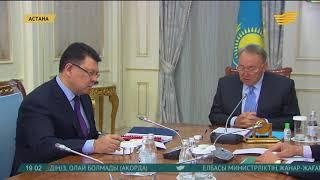 Мемлекет басшысы ҚР Энергетика министрі Қ.Бозымбаевты қабылдады