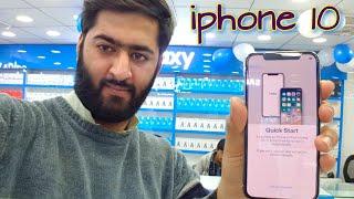 Apple iphone X 2018 Unboxing Pakistani Unit Urdu review