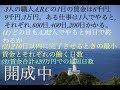 開成中 難関中学入試問題シリーズ の動画、YouTube動画。