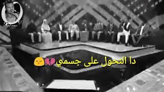 قمة التطريب _ الأوكسجين مهاب عثمان _ في الطيف