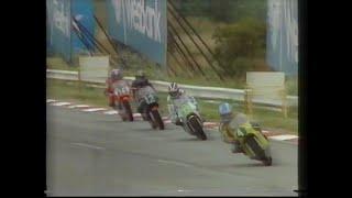 MotoGP - South African 250cc GP - Kyalami 1984.