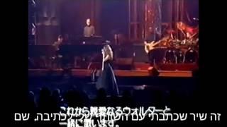 מאריה קארי - גיבור (מתורגם)