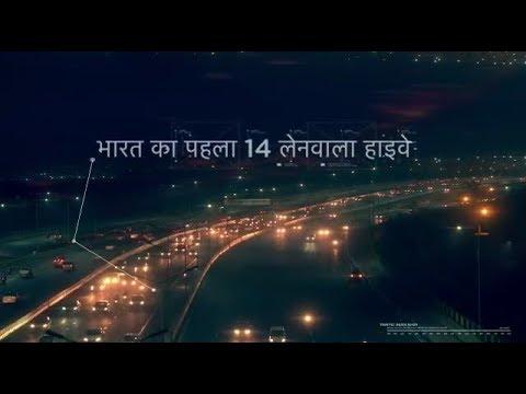 Delhi Meerut Expressway: India's first 14 lane Expressway