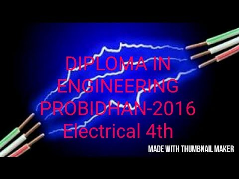 electrical 4th semester  book list probidhan 2016