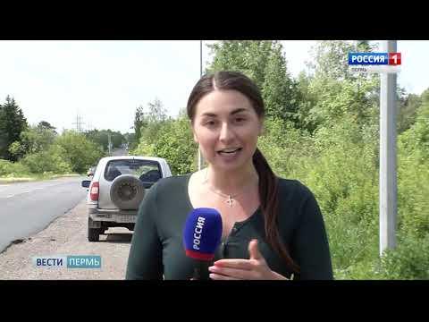 «Вести Пермь» - вечерний выпуск 18.06.19