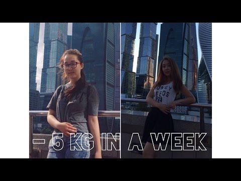 Как похудеть на 5 кг за неделю??! Моя история похудения | Yuma Sunny