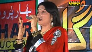 Shazia Gul    Tukhan Kedo Door