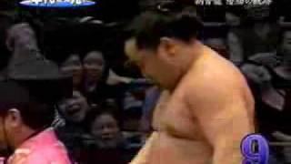Asashoryu Sumo Conqueror