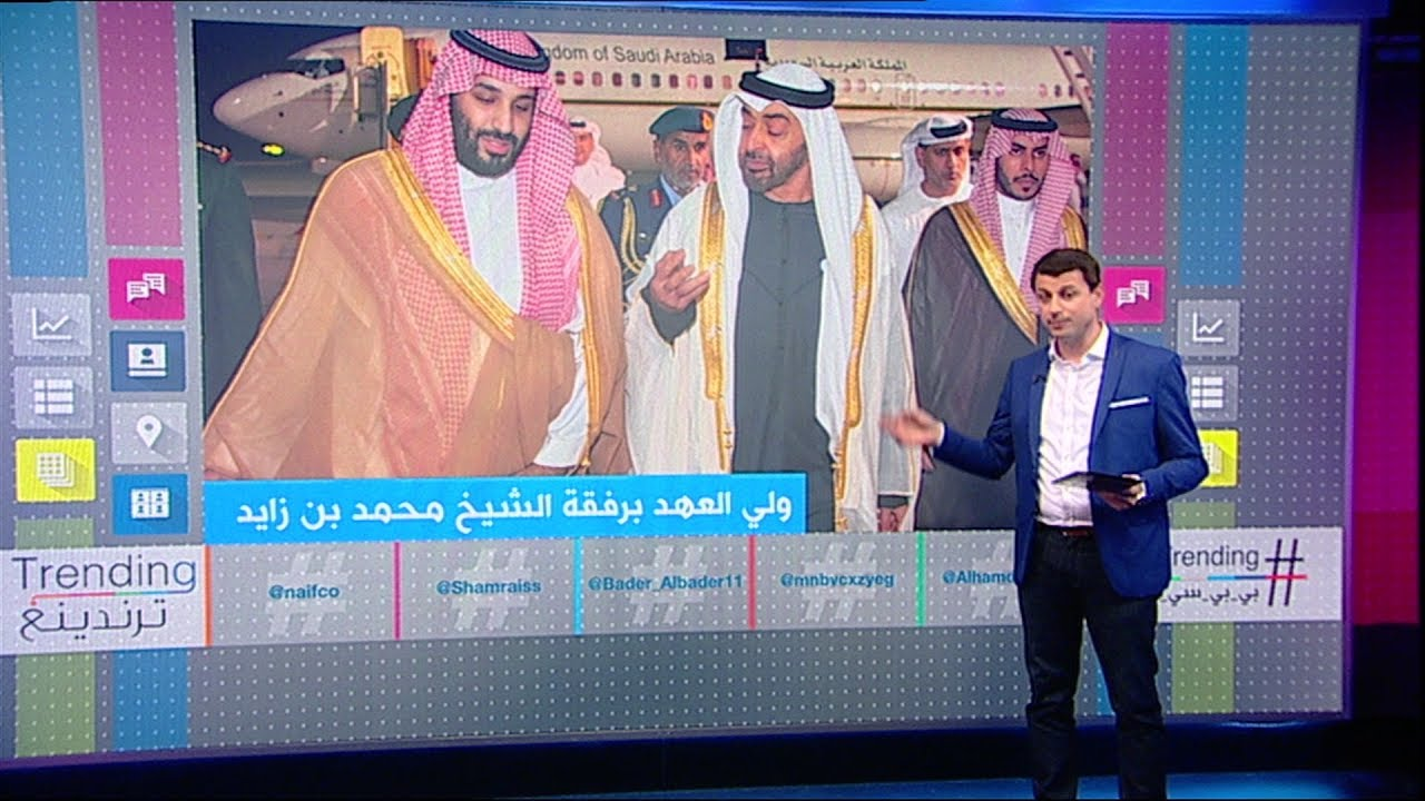 ظهور مفاجئ لمحمد بن سلمان ومحمد بن زايد وسط رواد مطعم بالرياض
