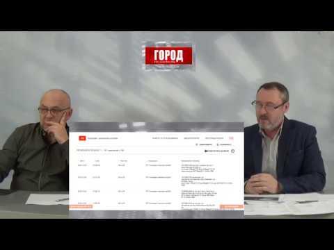 Виктор Артеменко: Прямой эфир: Правда о Никопольских тротуарах и бюджетных миллионах, 15 января, в 12:00