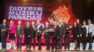 """DIDYSIS MUZIKŲ PARADAS 2014 """"Auksinio disko"""" apdovanojimų akimirkos"""