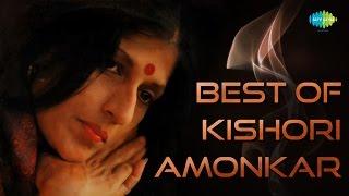 Best of Kishori Amonkar | Hindustani Classical Vocal Audio Jukebox