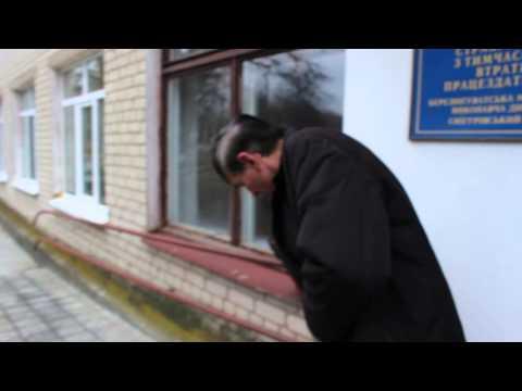 В Снигиревке Николаевской области есть сельский голова-недоразумение