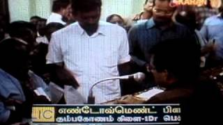 Kudamookku.com Website Launched by Thiru. M. S. Shanmugam, I.A.S. Dist. Collector