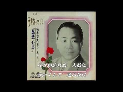 戦前の流行歌メドレー《第1巻》~Cover by みらくる~