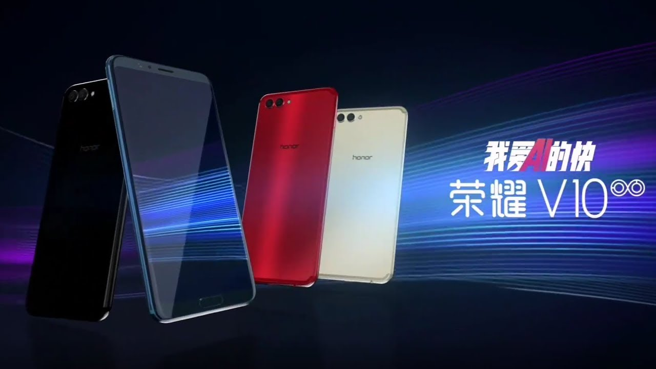 best cheap 0006e 52100 Honor V10 unveiled in China with 18:9 display, Kirin 970 chip and ...