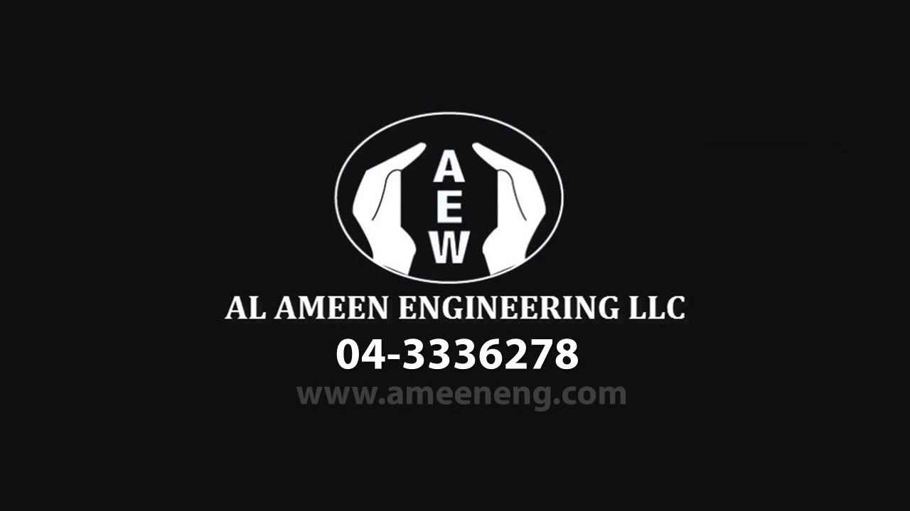 Al Ameen Steel Fabrication Engineering LLC - Al Ameen Steel