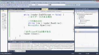 【プログラミング講座(C#)】第29回 テキストファイルの読み込みと書き込み【独り言】