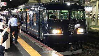 JR西日本 117系 「WEST EXPRESS 銀河」  大阪駅発車シーン