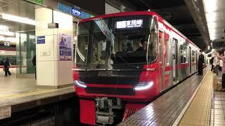 名鉄9500系(9503F)名鉄名古屋駅発車!