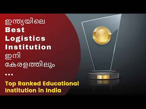 logistics-course-|-logistics-course-in-malayalam-|-logistics-course-in-kerala-|-no.01-institution