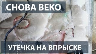 Yana muzlatgichda bir oqish BEKO.
