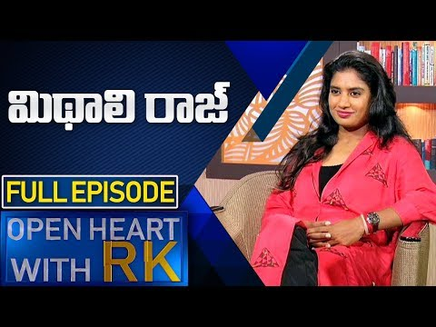Indian Women's Cricket Captain Mithali Raj | Open Heart With RK | Full Episode | ABN Telugu