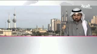 الكويت.. سجل نظيف من غسيل الأموال ودعم الإرهاب