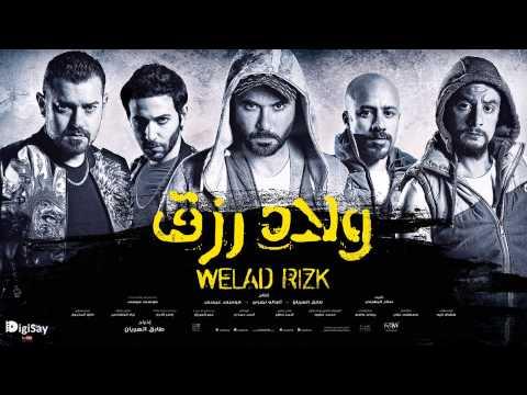 موسيقى فيلم ولاد رزق - عين اعيان المنطقة