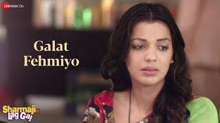 Galat Fehmiyo - Female Version | Sharmaji Ki Lag Gai | Mugdha Godse & Brijendra Kala | Swati Sharma.mp3