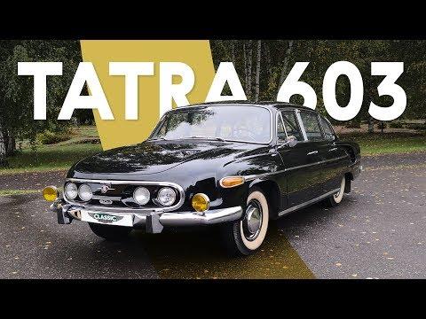 Tatra 603: если бы ПАНАМЕРУ сделали в Чехословакии