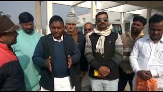 block pramukh barahani claim letter